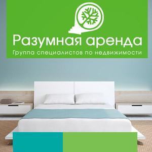 Аренда квартир и офисов Высоковска