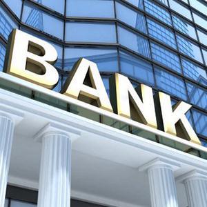 Банки Высоковска