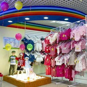 Детские магазины Высоковска