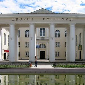 Дворцы и дома культуры Высоковска