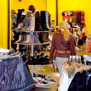 Магазины одежды и обуви Высоковска