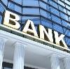Банки в Высоковске