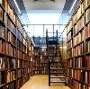 Библиотеки в Высоковске
