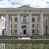 Дворцы и дома культуры в Высоковске