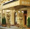 Гостиницы в Высоковске