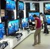 Магазины электроники в Высоковске
