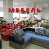 Магазины мебели в Высоковске
