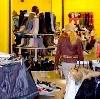 Магазины одежды и обуви в Высоковске