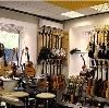 Музыкальные магазины в Высоковске