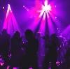 Ночные клубы в Высоковске