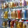 Парфюмерные магазины в Высоковске