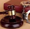 Суды в Высоковске