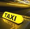 Такси в Высоковске