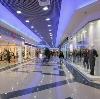 Торговые центры в Высоковске