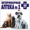 Ветеринарные аптеки в Высоковске