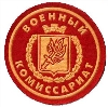 Военкоматы, комиссариаты в Высоковске