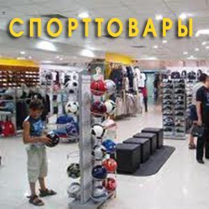 Спортивные магазины Высоковска