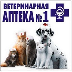 Ветеринарные аптеки Высоковска